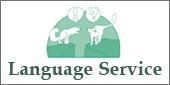 LANGUAGE SERVICE