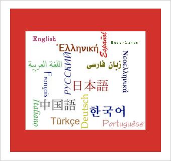 adw vertalingen-berchem (antwerpen)