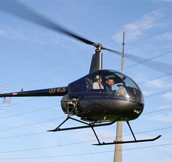 heli service belgium-halle
